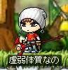 d0010470_1582940.jpg
