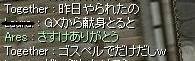 d0010977_20311155.jpg