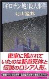 b0037682_1235832.jpg