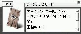c0072582_1265485.jpg