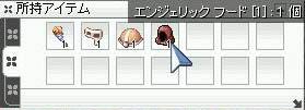 c0072582_1273781.jpg