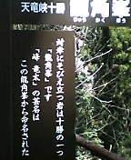 d0032405_2233253.jpg