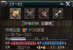 b0062614_11265497.jpg
