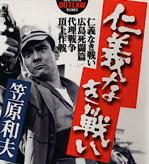 広島死闘偏 頂上作戦_b0065730_20562160.jpg