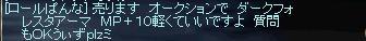 c0035735_1515404.jpg