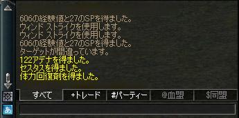 d0031540_17483917.jpg