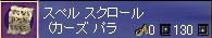 a0010745_10131080.jpg