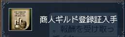 b0065245_1232596.jpg