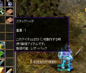b0018548_732227.jpg