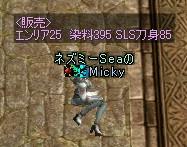 b0059548_23211163.jpg