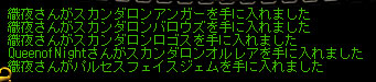 a0032553_18445834.jpg
