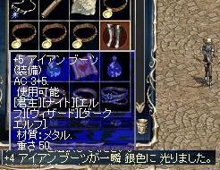 b0033954_22205832.jpg