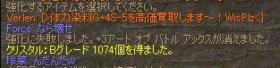 c0022896_2214627.jpg