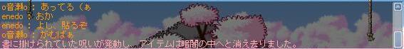 d0017300_23105949.jpg
