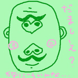 b0016206_145092.jpg
