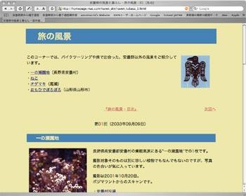 b0005708_153237.jpg