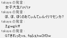 b0033612_2074925.jpg