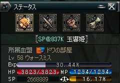b0062614_11212022.jpg