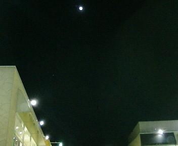 【視点と風景】2005年4月22日金…21木、KTa★brasilの観た景色_b0032617_20203954.jpg