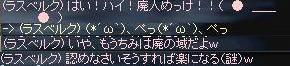 b0036436_730385.jpg