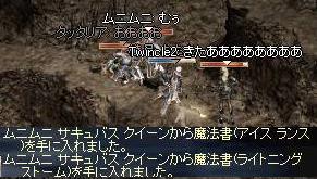 b0036436_732505.jpg