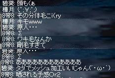 b0036436_7332710.jpg
