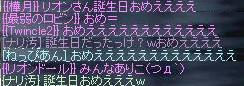 b0036436_7354151.jpg