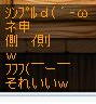 c0001140_2230263.jpg