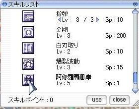 d0019946_2002812.jpg