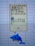 b0046148_14581932.jpg