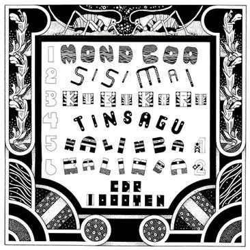 """コウサカワタル""""MOND COA""""CD jacket design by fc∞py_c0069848_16395761.jpg"""
