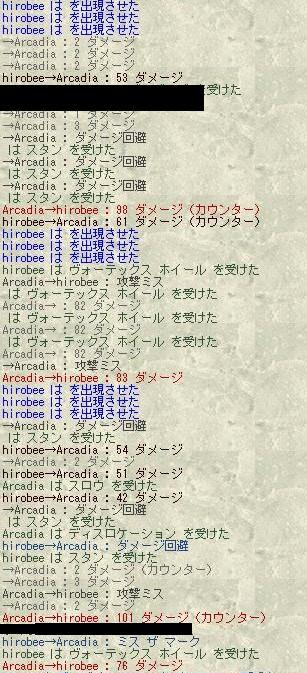 c0046653_21152364.jpg