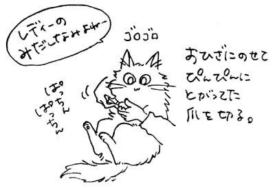 b0028155_1672396.jpg