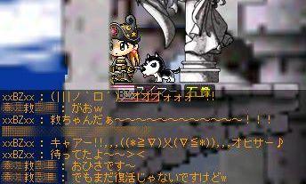 d0003858_16152.jpg