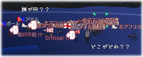 b0025370_19431010.jpg