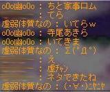 d0010470_14421175.jpg