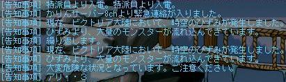 c0019284_14291358.jpg