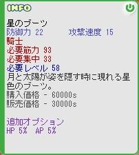 b0023589_1024482.jpg