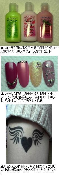 b0059410_15121960.jpg