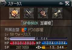b0062614_12423875.jpg