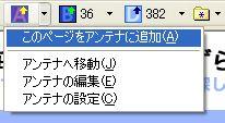 b0040423_1562323.jpg