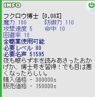 b0065928_22514836.jpg