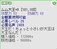 b0065928_22522583.jpg