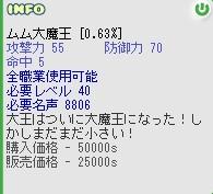b0065928_225353.jpg