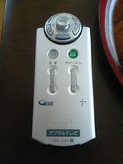 b0003235_1502642.jpg