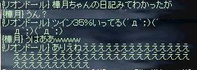 b0036436_10351768.jpg