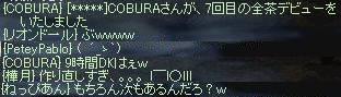 b0036436_10364737.jpg