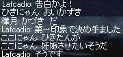 b0036436_1039644.jpg