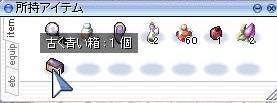 d0021446_2318077.jpg