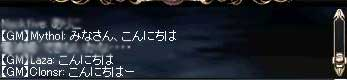 b0012247_1581946.jpg